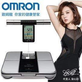 OMRON歐姆龍體脂肪計HBF-701,限量加贈歐姆龍專用提袋