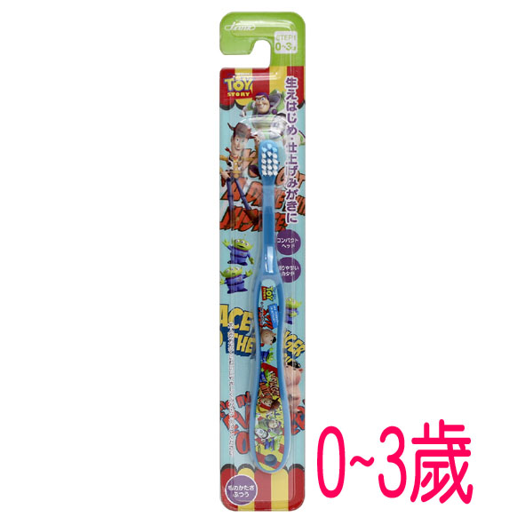 SKATER 玩具總動員幼兒易握牙刷 0歲~3歲