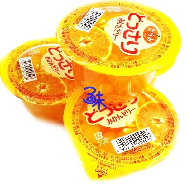 (日本)Tarami 達樂美 鮮果果凍杯-柑橘 1組 3個(250g*3個) 特價170 元【4955129009518】(平均1個 56.6 元) (橘子果凍)