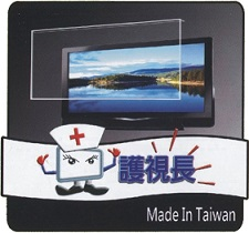 [護視長抗UV保護鏡]  FOR  JVC 43C 4K 高透光 抗UV  43吋液晶電視護目鏡(鏡面合身款)