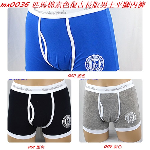 [6件組 $804] 大尺碼匹馬棉復古款式素色長版男士平腳內褲 (單一次購貨滿6件可出貨)