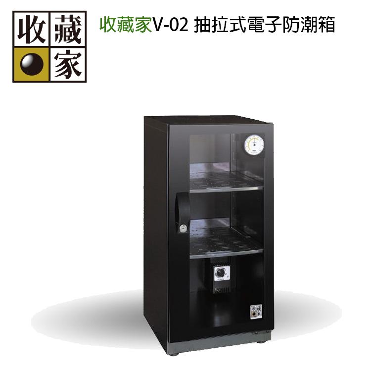 [喬傑數位]V-02 抽拉式電子防潮箱