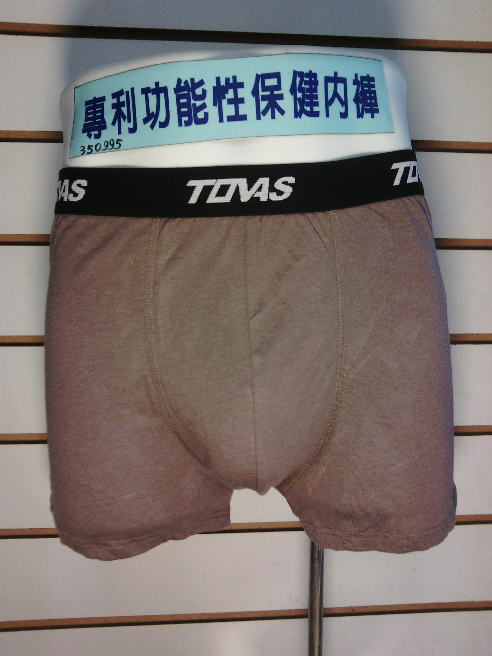 TOMAS 中腰 極致純綿四角褲-【培宇商城】    S9114BA      舒適透氣內褲    盒裝 內褲x1件裝