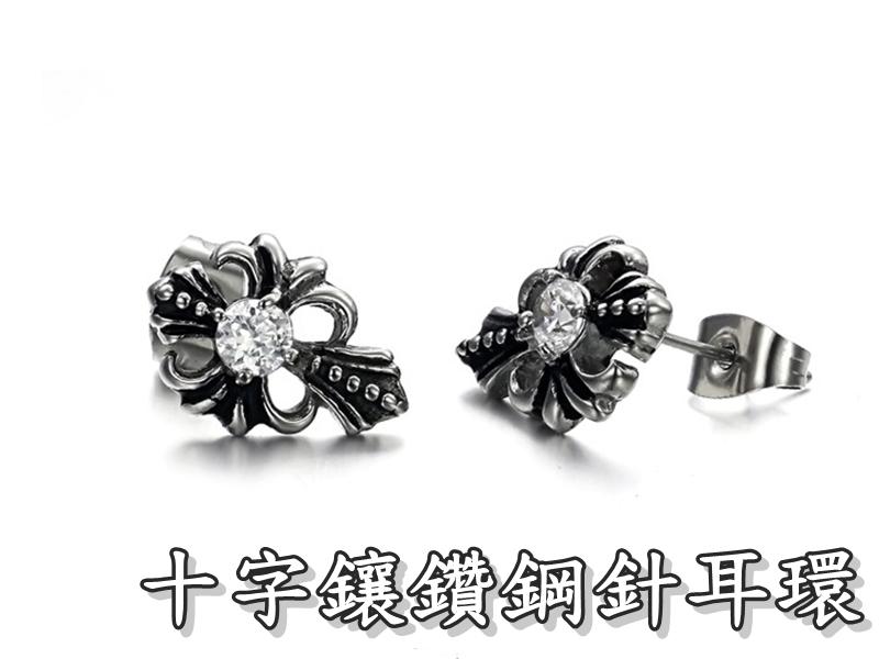 《316小舖》【S29】(優質精鋼耳環-十字鑲鑽鋼針耳環-單邊價 /十字架耳環/水鑽耳環/中性耳環/造型耳環/中性時尚)