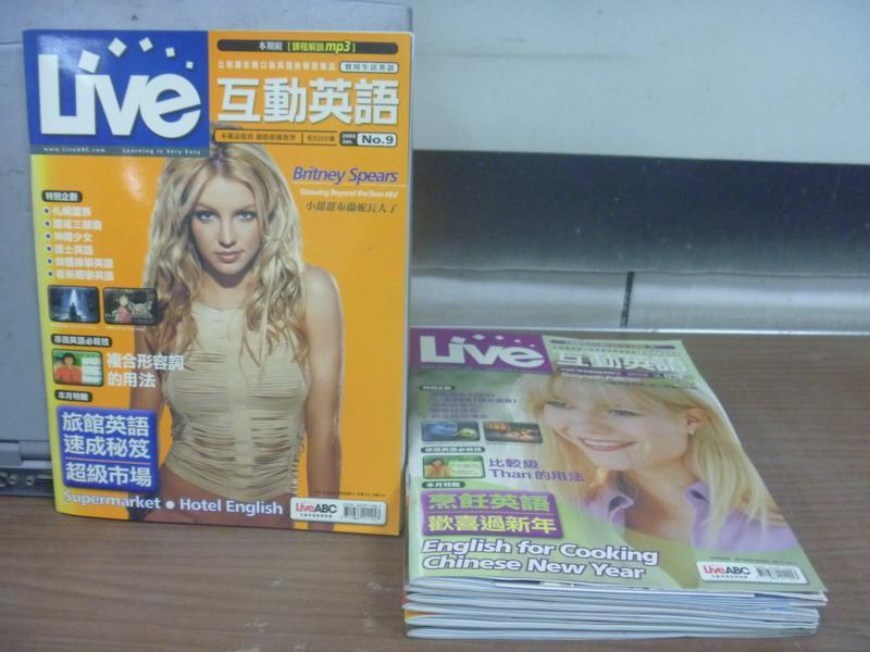 【書寶二手書T3/語言學習_XEY】LIVE互動英語_9~20期間_7本合售_烹飪美語-歡喜過新年等_附光碟