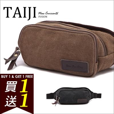 帆布腰包【NTJBX5003】日韓風格‧簡約風皮標帆布腰包‧二色‧斜背/編織/帆布/