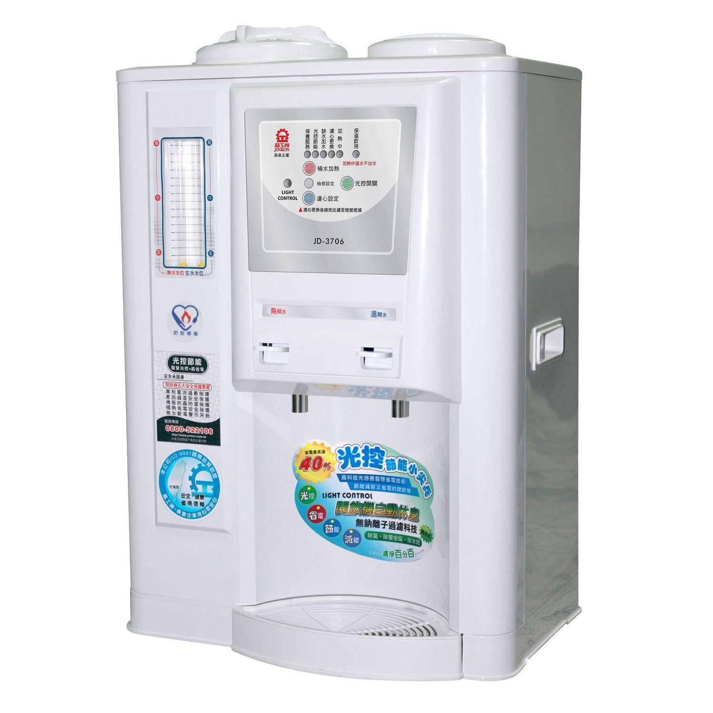 晶工牌 光控溫熱開飲機 10.2公升 JD3706