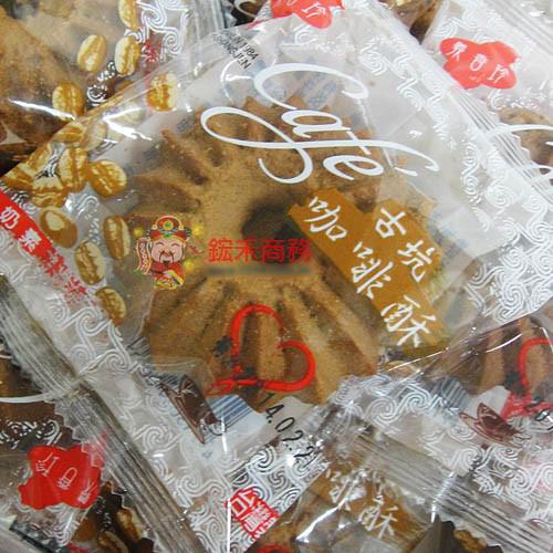 【0216零食會社】義香珍-古坑咖啡酥