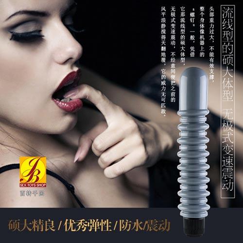【亞娜絲情趣用品】香港積之美~*百轉千回電動仿真陽具自動抽插