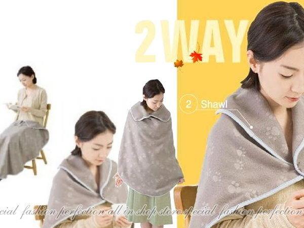 日式居家兩用壓花披肩 毯子 懶人毯披風【GE101】◎123便利屋◎