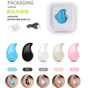 美麗大街【BK105092226】藍牙耳機迷你無線CSR4.0運動式藍牙隱形商務耳機