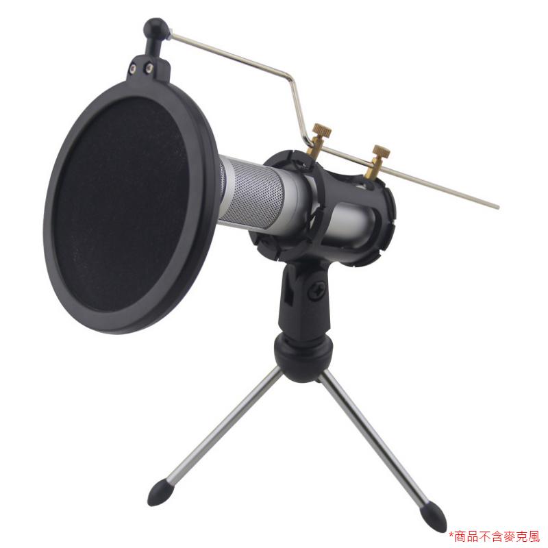 途訊公司貨 K068 K8 唱歌必備 行動麥克風支架送防噴罩-不含麥克風主體