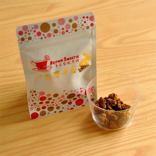 【食在加分】Brown Sweetie 手工柴燒黑糖+台灣老薑 隨身包/20g