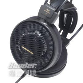 【曜德視聽】鐵三角 ATH-AD900X AIR DYNAMIC 開放式耳機 音色渾厚 ★免運★送收納盒★