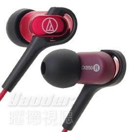 【曜德視聽】鐵三角 ATH-CKB50 紅色 輕量 新設計平衡電樞 ★免運★送收納盒★