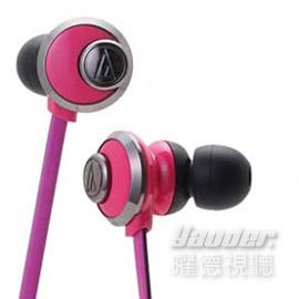 【曜德視聽】鐵三角 ATH-CKF77 粉色 專為女性設計 舒適重低音 ★免運★送收納盒★