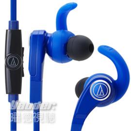 【曜德★送收納盒】鐵三角 ATH-CKX7iS 藍色 支援智慧型手機 重低音 ★免運★