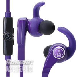 【曜德★送耳機】鐵三角 ATH-CKX7iS 紫色 支援智慧型手機 重低音 ★免運★送收納盒+CKN70★