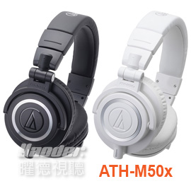 【曜德★新到貨】鐵三角 ATH-M50x 專業監聽 耳罩式耳機 M50更新 ★免運★送收納袋★