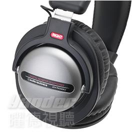 【曜德視聽】鐵三角 ATH-PRO5MK3 鐵灰 DJ專業監聽耳機 ★免運★送收納袋★