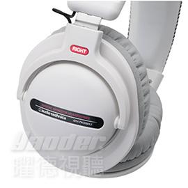 【曜德視聽】鐵三角 ATH-PRO5MK3 白色 DJ專業監聽耳機 ★免運★送收納袋★