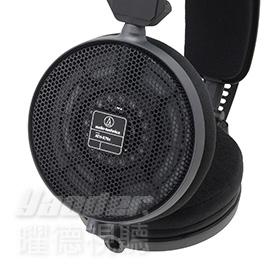 【曜德視聽】鐵三角 ATH-R70x 雙邊拆線款 開放式專業型監聽耳機 ★免運★送收納袋+環保袋★