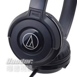 【曜德視聽】鐵三角 ATH-S100 黑色 輕量型摺疊耳機 新版SJ-11 ★免運★送收納袋+收線器★