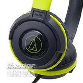 【曜德視聽】鐵三角 ATH-S100 黑綠 輕量型摺疊耳機 新版SJ-11 ★免運★送收納袋+收線器★