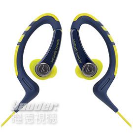 【曜德視聽】鐵三角 ATH-SPORT1 藍黃 運動型耳機 新CKP200 ★免運★送收納盒★
