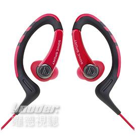 【曜德視聽】鐵三角 ATH-SPORT1 紅色 運動型耳機 新CKP200 ★免運★送收納盒★