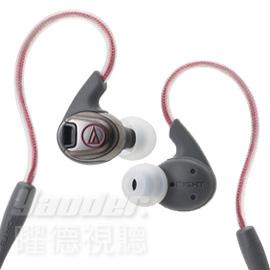 【曜德視聽】鐵三角 ATH-SPORT3 紅色 運動型耳機 防水 IPX5 ★免運★送收納盒★