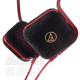 【曜德視聽】鐵三角 ATH-UN1 黑色 麂皮風 時尚輕巧 搶眼新設計 ★免運★送收納袋★