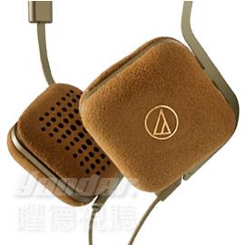 【曜德視聽】鐵三角 ATH-UN1 金色 麂皮風 時尚輕巧 搶眼新設計 ★免運★送收納袋★