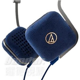 【曜德視聽】鐵三角 ATH-UN1 藍色 麂皮風 時尚輕巧 搶眼新設計 ★免運★送收納袋★