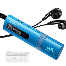 【曜德視聽】SONY NWZ-B183F 蝴蝶藍 4GB 時尚數位隨身聽 3分快充 金屬髮絲紋 ★免運★