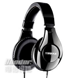 【曜德視聽】SHURE SRH240A 專業監聽 降低噪音 清晰音質 ★免運★送收納袋★