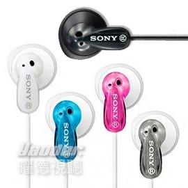 【曜德視聽】SONY MDR-E9LP 繽紛多彩 立體聲耳塞式耳機 ★免運★送收線器★