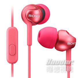 【曜德↘狂降】SONY MDR-EX110AP 桃粉 進階音效 線控耳麥支援智慧型手機 ★免運★送收納盒★