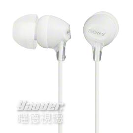 【曜德↘狂降】SONY MDR-EX15LP 白色 耳道式耳機 時尚輕盈 ★免運★送收納盒★