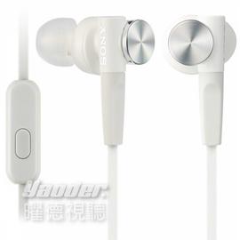 【曜德視聽】SONY MDR-XB50AP 白色 支援手機免持通話 重低音 ★免運★送收納盒★