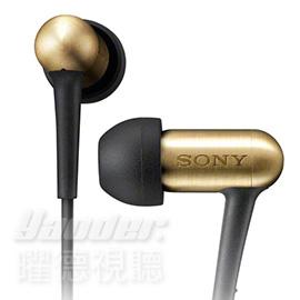 【曜德視聽】SONY XBA-100 全音域平衡電樞 黃銅框體 時尚輕盈 ★免運★送收納盒★