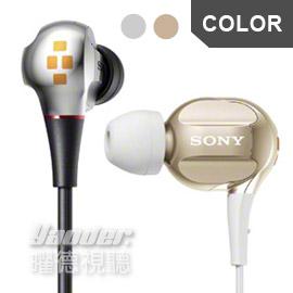 【曜德視聽】SONY XBA-40 四重平衡電樞 音效優美豐富 ★免運★送收納盒+馬克杯★