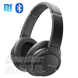 【曜德視聽】SONY MDR-ZX770BT 黑色 NFC 無線藍芽 金屬質感 免持通話 ★免運★送潮流包★