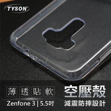 【愛瘋潮】AUSU ZenFone3 (ZE552KL) 5.5吋 極薄清透軟殼 空壓殼 防摔殼 氣墊殼 軟殼 手機殼