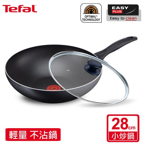 Tefal 法國特福輕食光系列28CM不沾小炒鍋+玻璃蓋