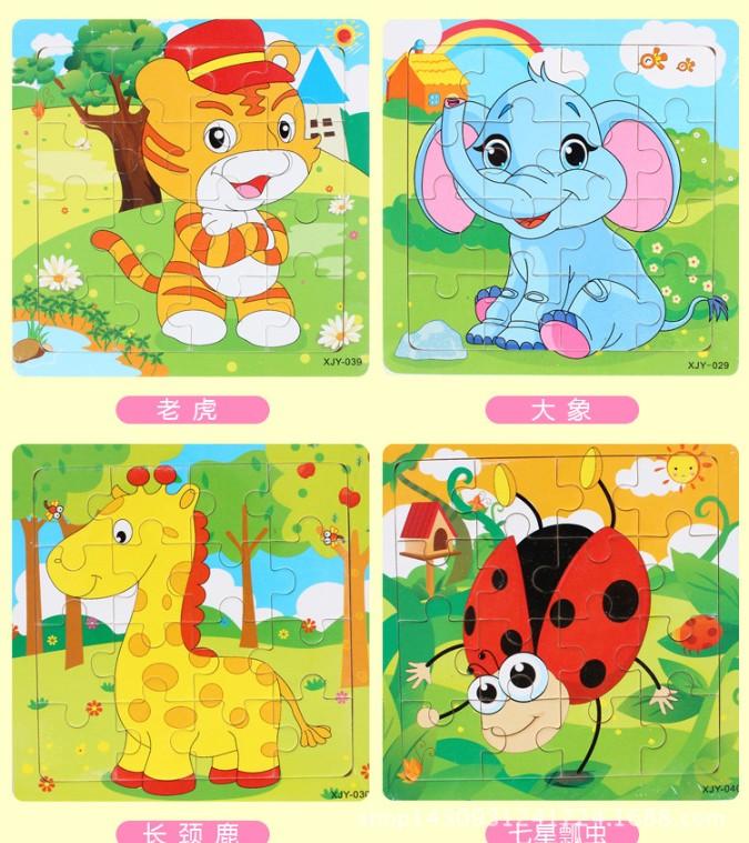 16片木質兒童拼圖版積木 寶寶早教益智 (隨機款)