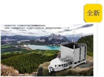 ~野營家~最新款 電動 柴爐 火箭爐 超大功率6000w 有夠猛 可接行動電源使用(沒附送)附3號電池盒