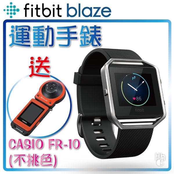 ➤送FR-10運動相機【和信嘉】Fitbit Blaze 智能運動手錶 (典雅黑) 健身手環 心率監測 GPS定位 公司貨 原廠保固 男生聖誕交換禮物