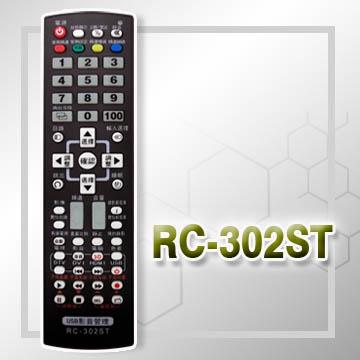 【遙控天王】RC-302ST 原廠模具(SAMPO聲寶SHARP夏寶)液晶/電漿全系列電視遙控器  **本售價為單支價格**