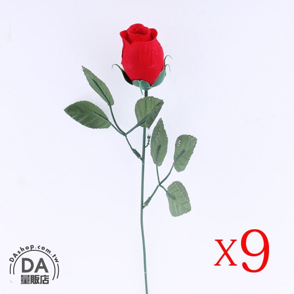《DA量販店》9朵 婚禮布置 求婚 人造花 塑膠花 假花 造景 佈置 玫瑰花(79-3656)